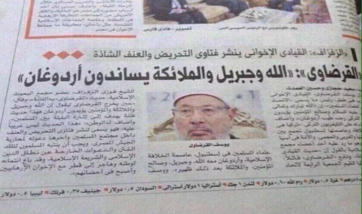 Y. al-Qaradawi : « Allah, l'Ange Gabriel et les soldats du ciel ont soutenu Erdogan »