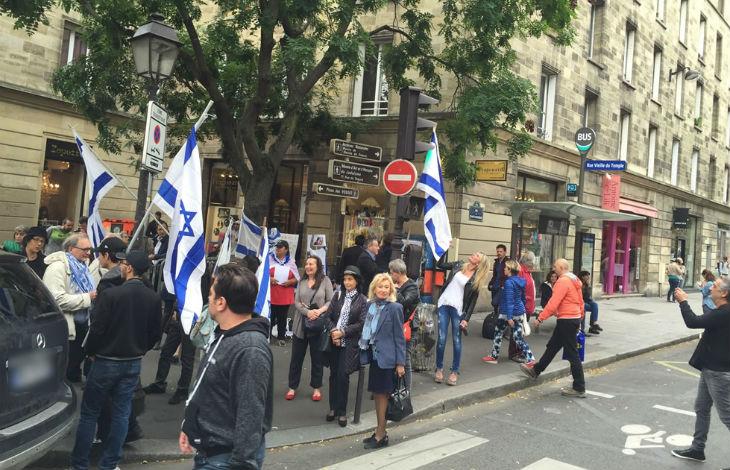 [Vidéo] Action anti-boycott dimanche 3 juillet à Paris : Une centaine de militants sionistes Juifs et Chrétiens se sont rassemblés dans le Marais