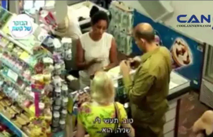 [Vidéo] Solidarité en Israël : un soldat n'a pas assez d'argent pour payer ses achats, tout le monde se précipite pour payer sa facture… A méditer en Europe