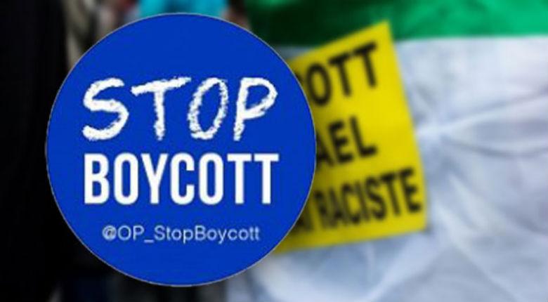 BDS, une seule volonté: porter atteinte a Israël et aux Juifs!