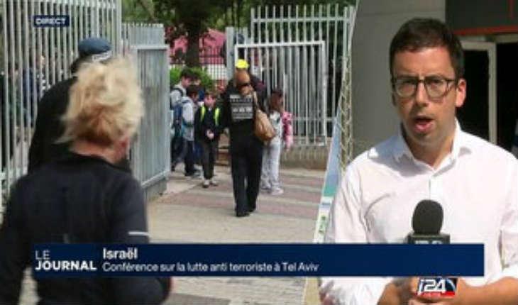 Conférence internationale contre le terrorisme à Tel Aviv: les atouts du modèle israélien
