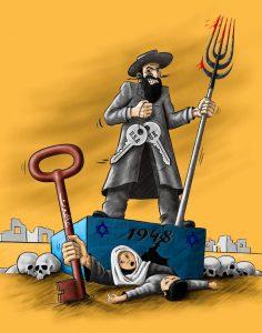 Caricature antisémite Badil