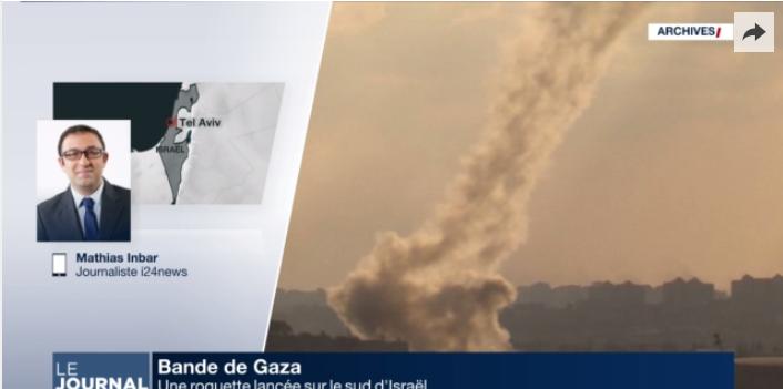 [Vidéo] Israël frappe la bande de Gaza en riposte au tir d'une roquette