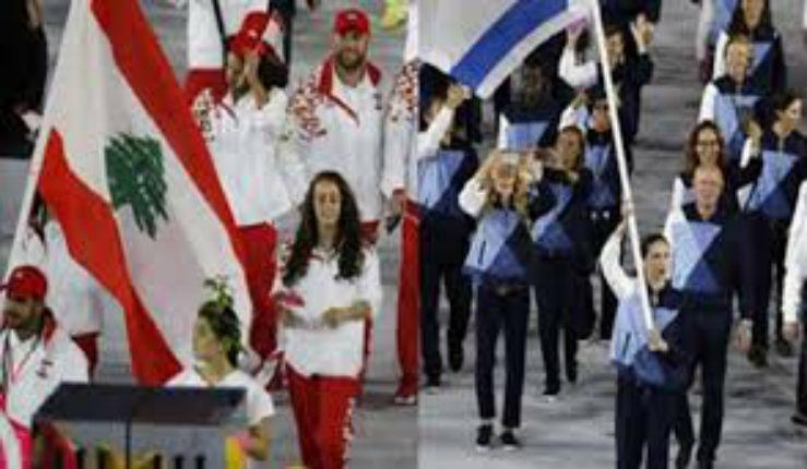 L'incident israélo-libanais aux JO de Rio: plusieurs scandales en un