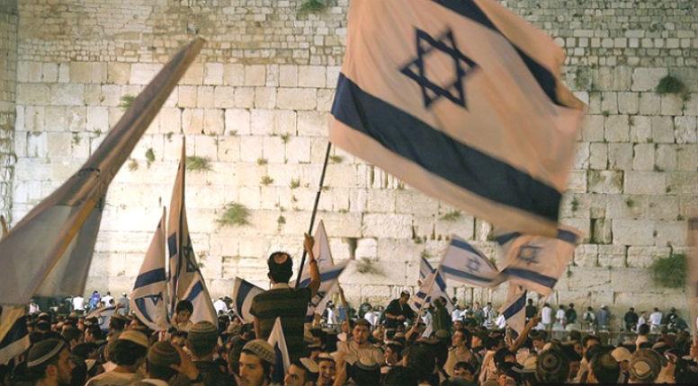 République tchèque : Suite à la pression arabe, les livres n'auront plus le droit de citer Jérusalem comme capitale d'Israël