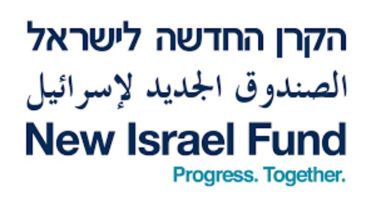 L'aide financière subversive du New Israel Fund: un rapport accablant pour 2015