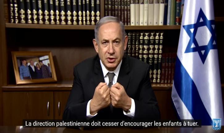 [Vidéo] Netanyahu choqué par la vidéo d'un Palestinien qui a exhorté les soldats à tuer son fils