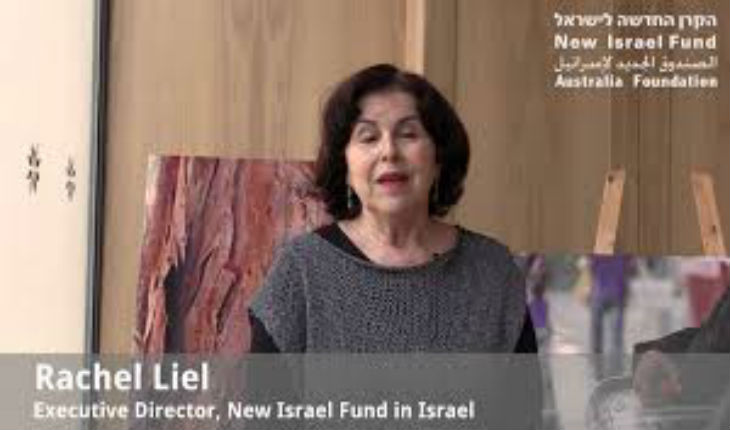 Le New Israel Fund pris en flagrant délit de discrimination anti-juive