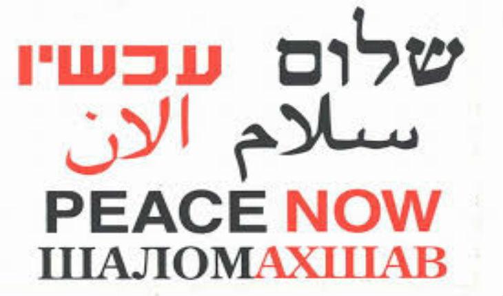 Nouvelle campagne de Shalom Akhshav…contre vingt-huit appartements!