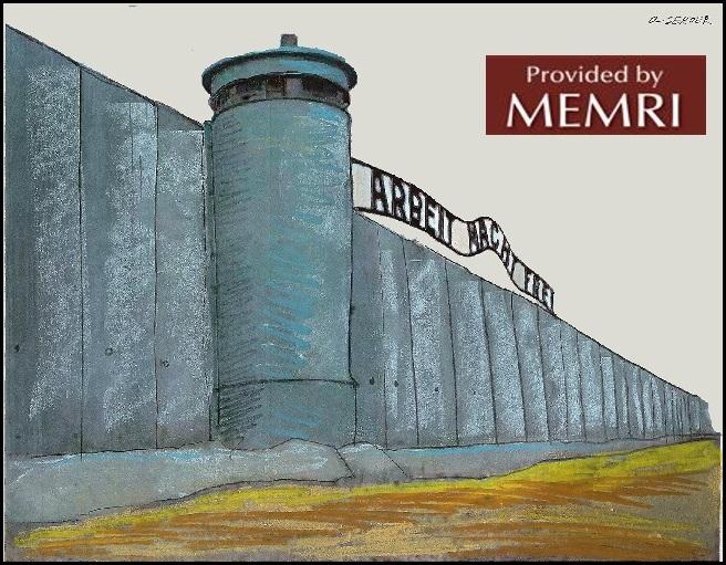 La participation de Luc Descheemaeker au concours de caricatures sur l'Holocauste de l'Iran, organisé en mai 2016.