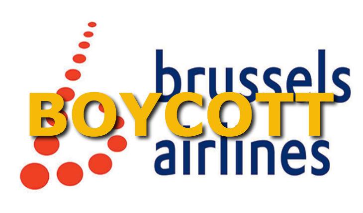 Europe Israël appelle au boycott de la compagnie «Brussels Airlines» pour avoir supprimé des produits israéliens et soutenir les antisémites de BDS