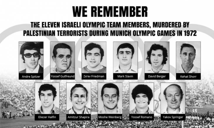 Un monument à la mémoire des athlètes israéliens assassinés à Munich au village olympique de Rio