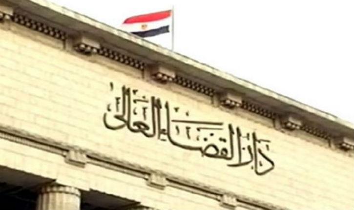Quand la justice égyptiennefrappe contre les ONG financées par la gauche européenne, Israël s'inspirera-t-il de l'Égypte?