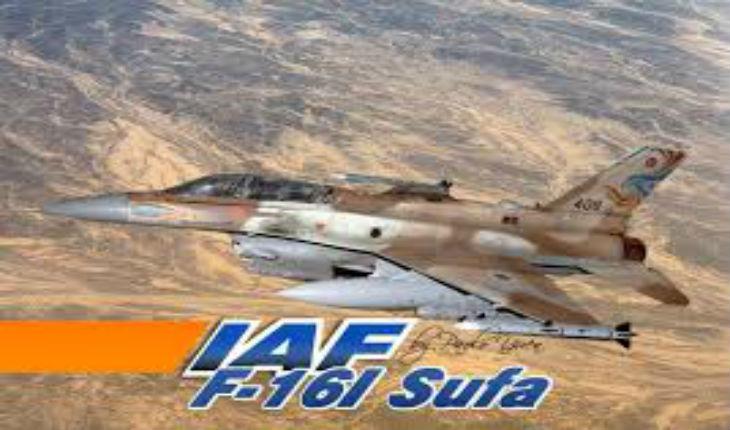 USA : pilotes israéliens, pakistanais et des Emirats dans un même exercice