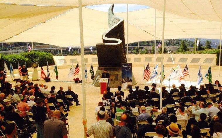 Une délégation de la police américaine commémore le 11/9 en Israël