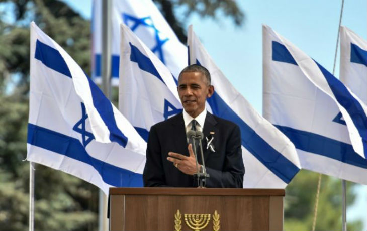 [Vidéos] Israël: Le dernier hommage des dirigeants du monde à Shimon Peres