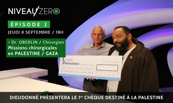 [Vidéo] Dieudonné promet 1 million d'euros à la « Palestine » mais paye en franc CFA (1500 euros)