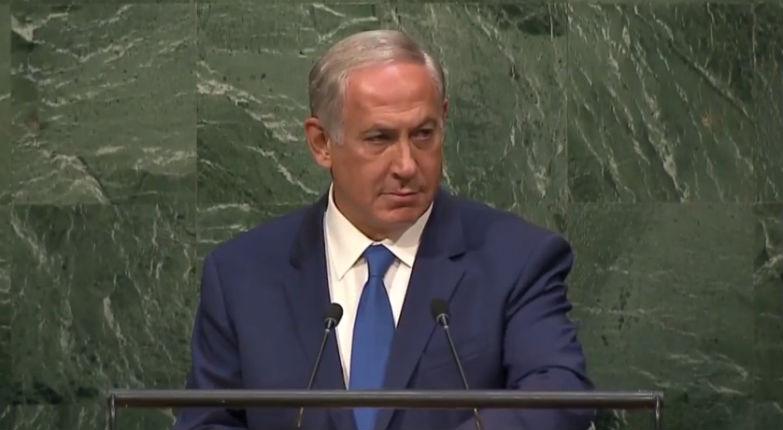 [Vidéo] Discours de Netanyahou à l'Assemblée Générale de l'ONU, traduction en français