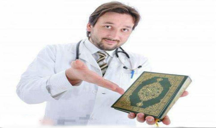 Au Maroc, les médecins sont aussi des gardiens de la charia