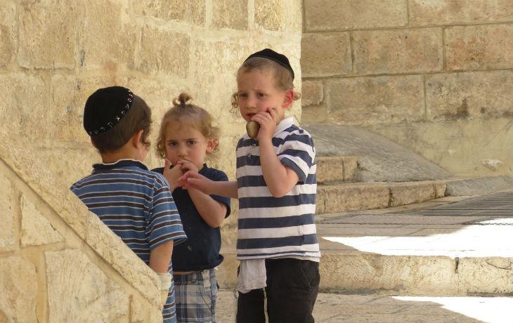 Datant d'un homme de Jérusalem