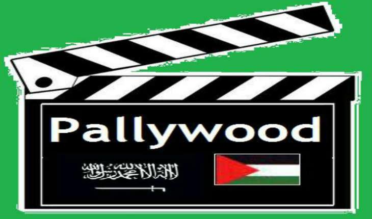 Pallywood: Quand les palestiniens utilisent un enfant handicapé de naissance pour leur propagande