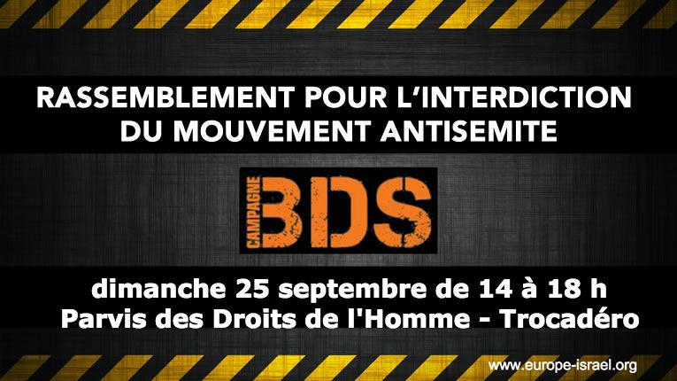 Rassemblement pour l'interdiction du boycott anti-israélien dimanche 25 septembre 2016 au Trocadéro à Paris