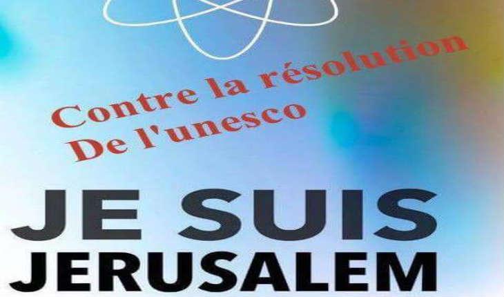 Francis Kalifat: Votes à l'Unesco: Face aux falsifications de l'histoire, prêtons nos voix à la vérité