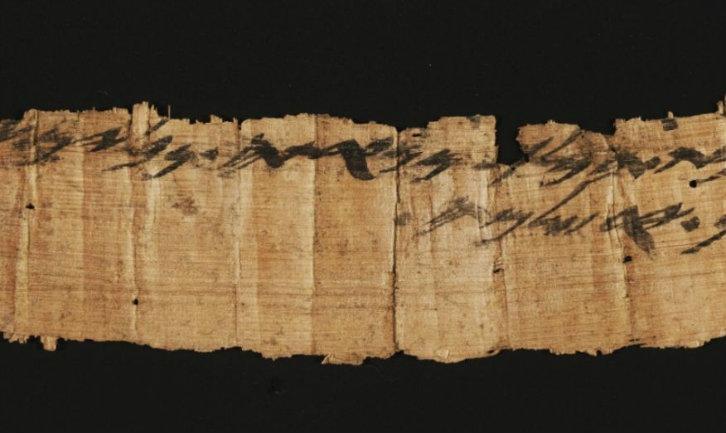 Israël: un papyrus du VIIe siècle avant JC mentionnant Jérusalem dévoilé