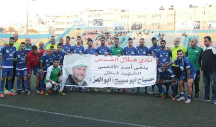 Israël: un entraîneur de foot palestinien inculpé pour incitation au terrorisme