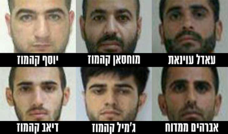 Israël arrête des terroristes du Hezbollah qui projetaient des attentats à Haïfa