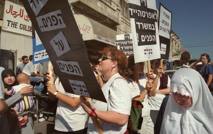 Judée Samarie: l'organisation gauchiste anti-israélienne B'Tselem appelle à «punir» Israël