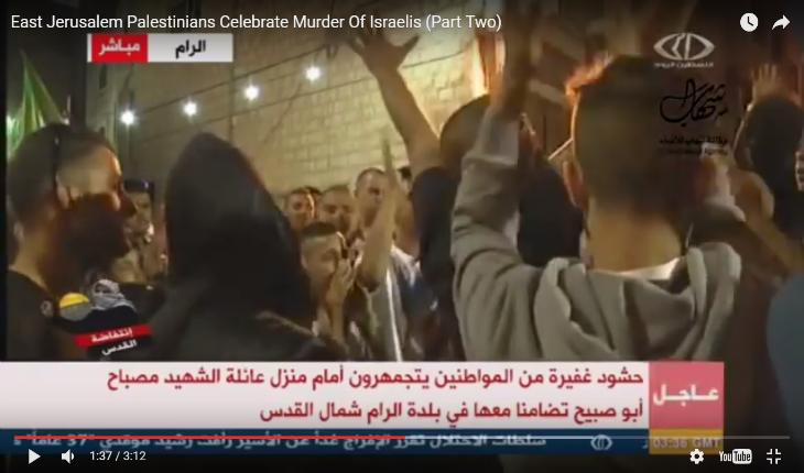 [Vidéo] Scènes de liesse : une foule de Palestiniens célèbre le martyre du terroriste qui a tué 2 Israéliens à Jérusalem