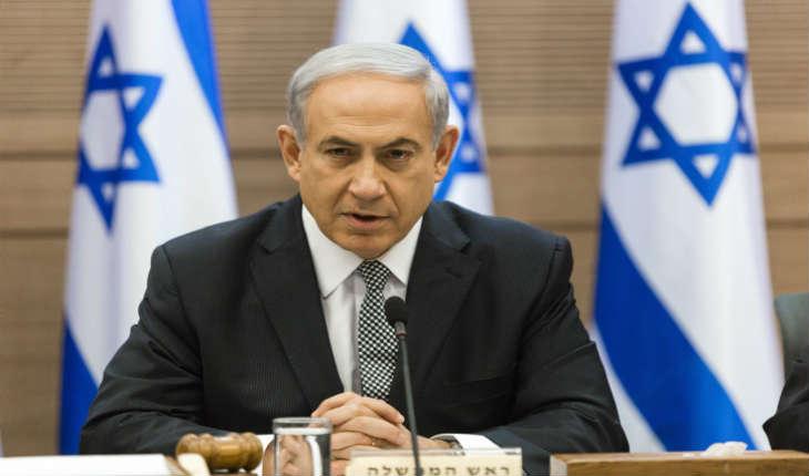 [Vidéo] Israël rappelle son ambassadeur à l'UNESCO en riposte au nouveau vote