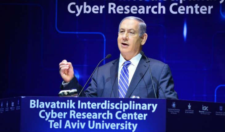 Israël, deuxième pays le plus innovateur au monde