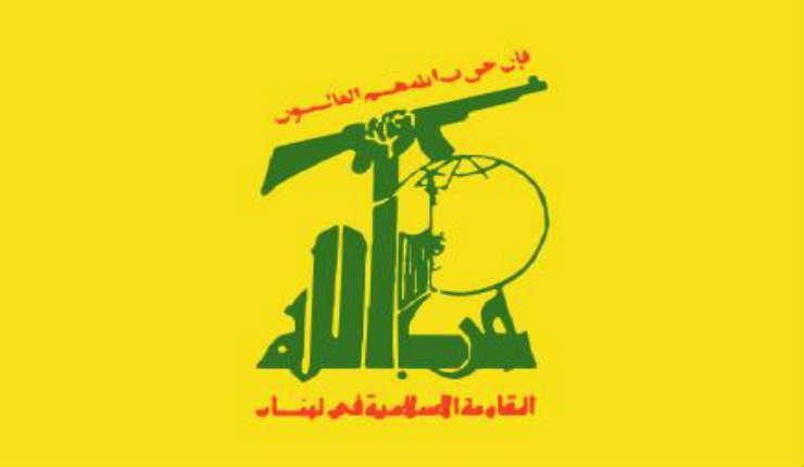 Etats-Unis: Une cellule du mouvement terroriste Hezbollah démantelée à Miami