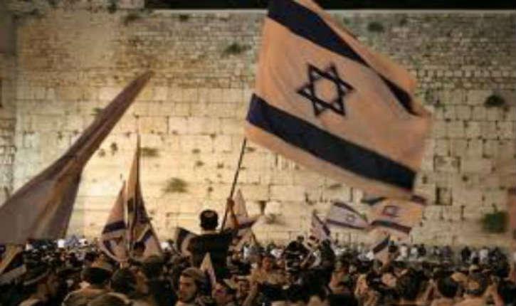 50ème anniversaire de la libération de Jérusalem, Capitale d'Israël
