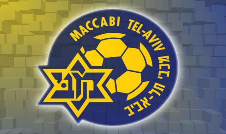 [Vidéo] Amsterdam : les supporters du Maccabi Tel Aviv dansent avec les supporters de l'Ajax Amsterdam