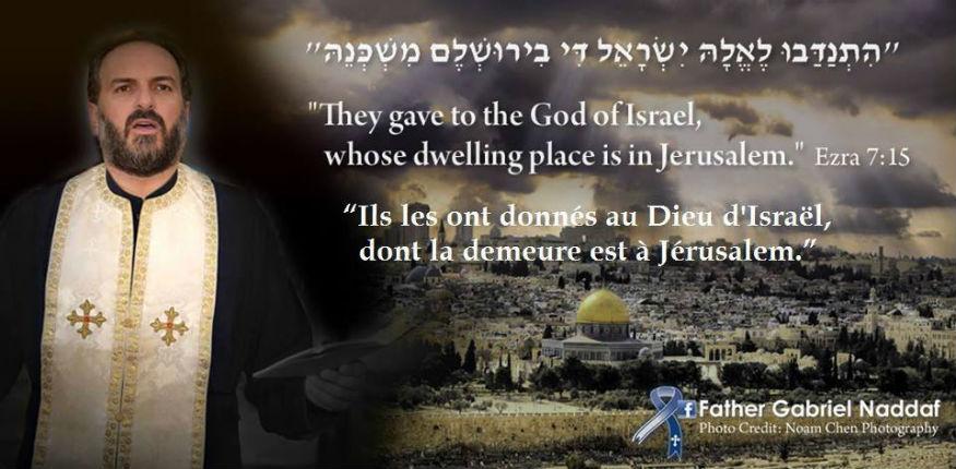 UNESCO: Le Père Gabriel Naddaf «Couper le lien entre le Mont du Temple et le peuple juif est une violation des racines du christianisme. Chaque Chrétien ne peut pas rester silencieux»