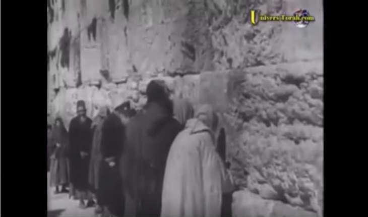 [Vidéo] Du Mont du Temple aux Tombeaux des Tsadikim, les lieux saint d'Israël, cent ans plus tôt
