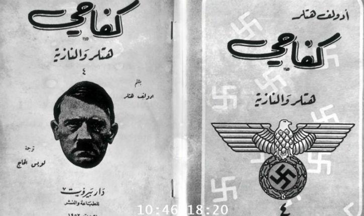 Del Valle : judéophobie, négationnisme et complotisme : les idées nazies trouvent un second souffle en terre arabo-islamique