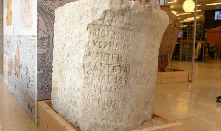Israël: découverte d'une inscription mentionnant le nom de «Judée» sous l'eau