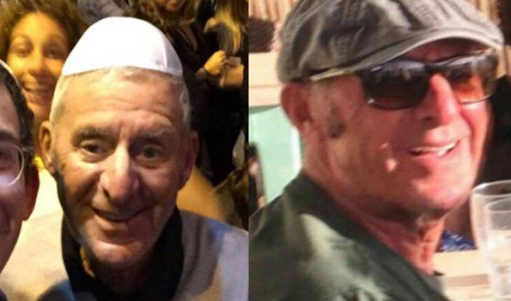 Israël/Appel à témoins: un septuagénaire français porté disparu depuis mercredi