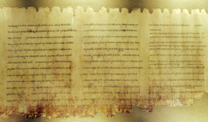 Les islamistes de l'Autorité Palestinienne revendiquent les manuscrits de la mer Morte auprès de l'Unesco. What else?