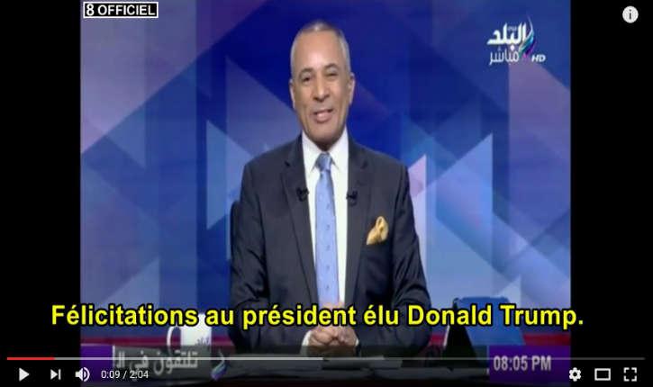 [Vidéo] L'animateur égyptien Ahmed Moussa: «Trump élu, les Frères musulmans ont acheté des médicaments anti-diarrhée»