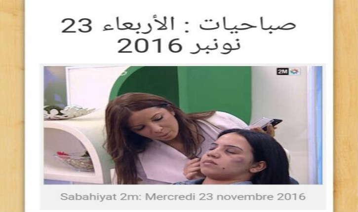 [Vidéo] Polémique au Maroc après la diffusion à la télévision d'une démonstration de maquillage pour femmes battues