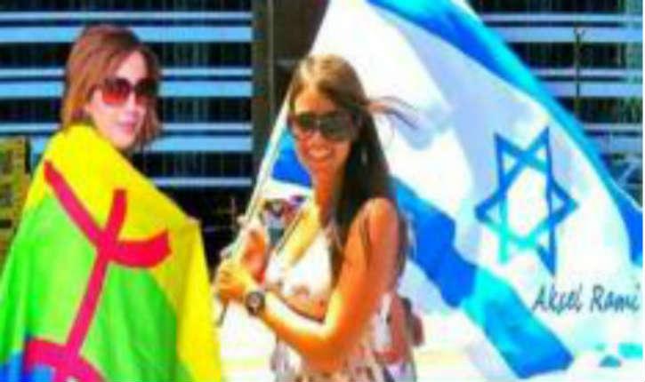 Incendies criminels en Israel: Les Amazighs se mobilisent pour le Peuple israélien