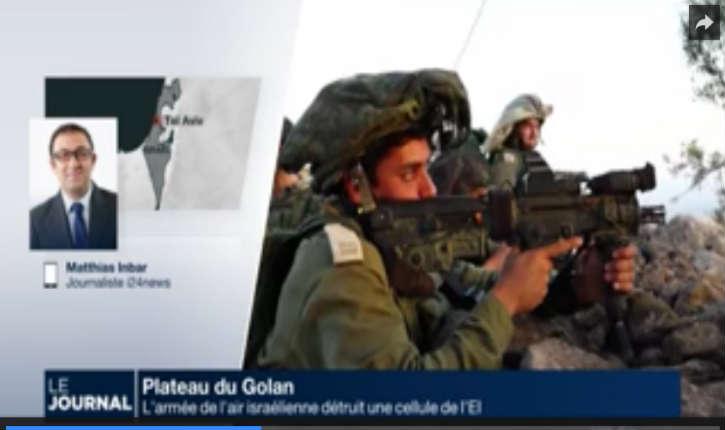 [Vidéo] Golan: Israël frappe des infrastructures de l'EI en représailles à une attaque
