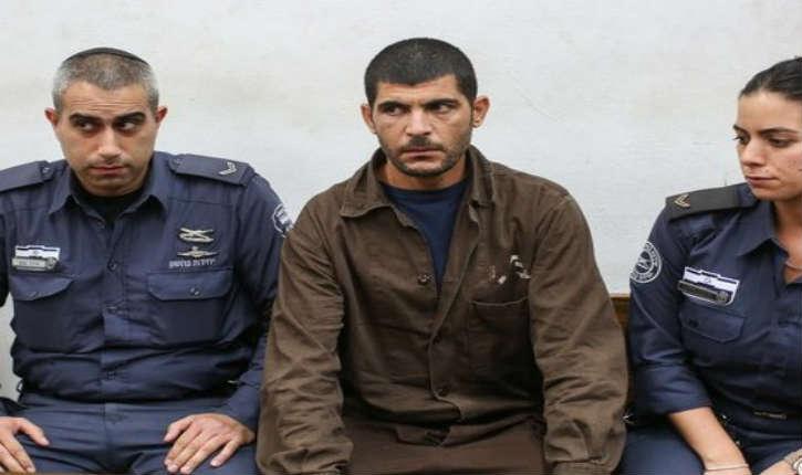 Tel-Aviv: prison à vie pour un terroriste, auteur de deux meurtres