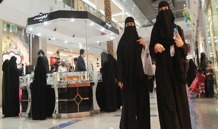 Arabie saoudite: une nouvelle loi sur la «décence dans l'espace public» fait craindre un retour à un strict ordre moral