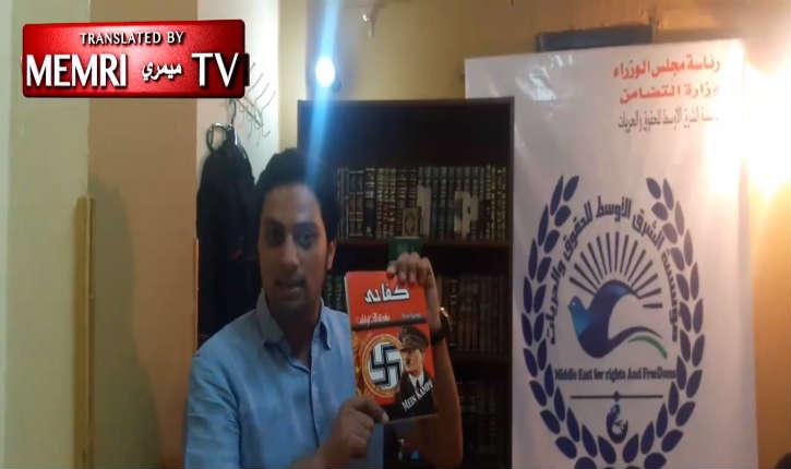 [Vidéo] L'activiste égyptien des droits de l'Homme Hany Elsadek défend Hitler : Un grand homme qui a révélé la vérité sur les Juifs